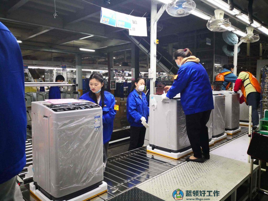 图片[2]-合肥TCL家用电器(冰箱洗衣机):长白班+四人间-合肥普工招聘